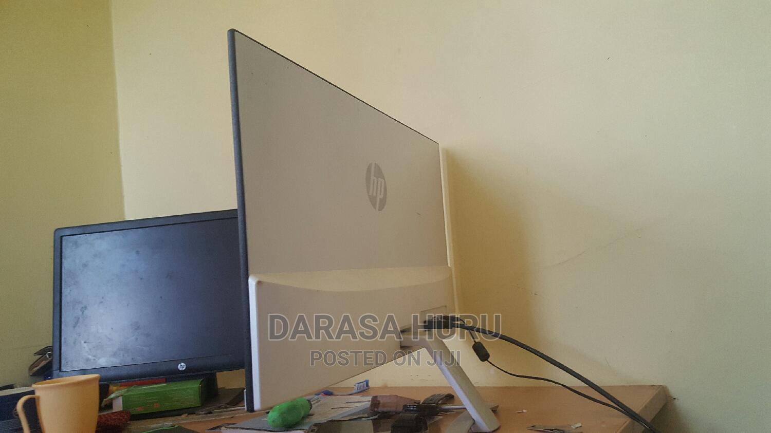 Archive: 24 Inch HP Monitor