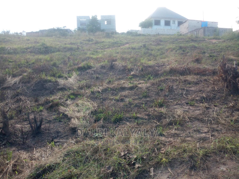 Kiwanja Kinauzwa | Land & Plots For Sale for sale in Kinondoni, Kinondoni, Tanzania