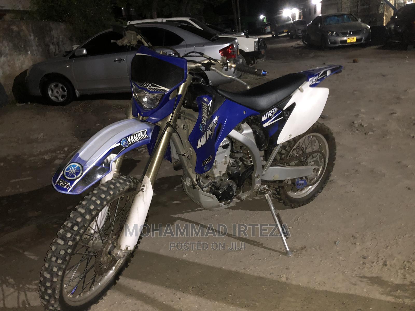 Archive: Yamaha 2010 Blue
